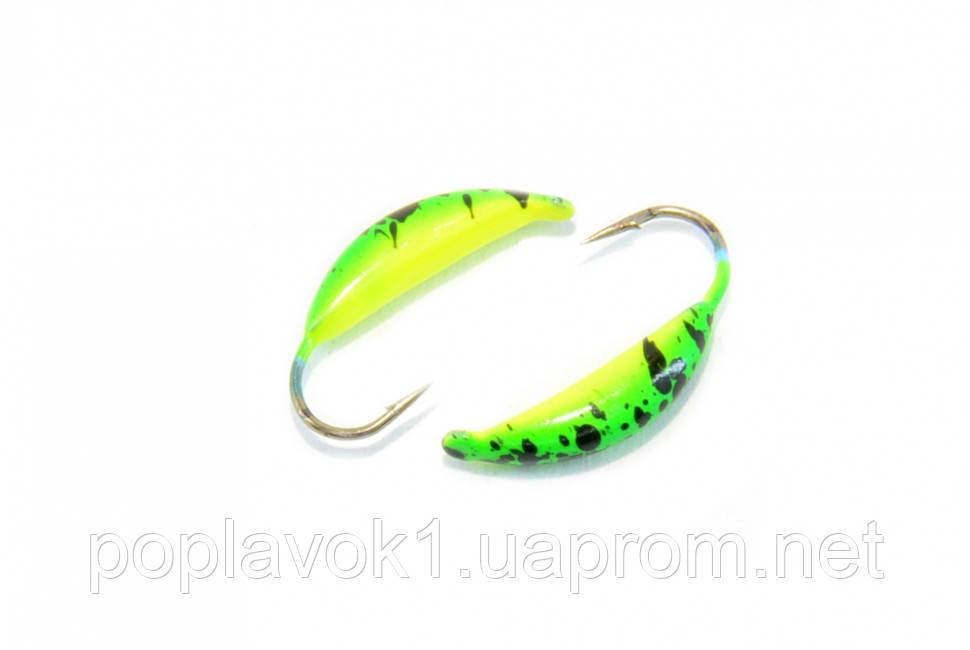 Мормышка вольфрамовая Банан 2мм (зелено-желтый)