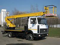 Новая автовышка АГП-17-8 автогидроподъемник