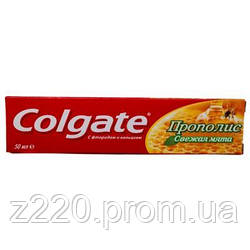 Зубная паста Colgate Прополис Свежая мята 50 мл (7891024131404)