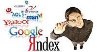 Продвижение, оптимизация сайтов, seo