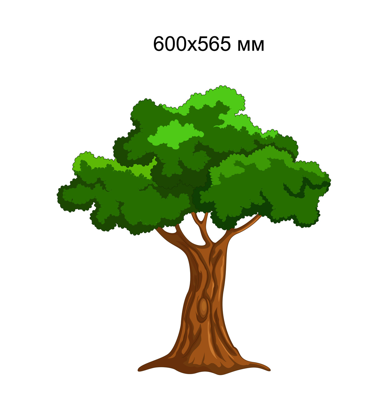 детские картинки деревья