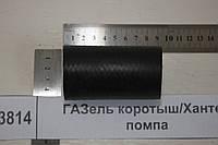 Патрубок радиатора Газ-24 прям.коротыш  (Профессиональная серия NIRTI Professional EPDM) 4021-1306035