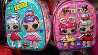 Рюкзак детский для девочки Back Pack, фото 1