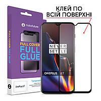 Защитное стекло MakeFuture для OnePlus 6T Full Cover Full Glue, 0.33mm (MGF-O6T)