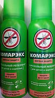 Комарэкс-мягкая защита аэрозоль для взрослых и детей