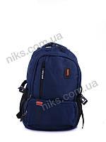 Рюкзак для мальчика школьный 50*32 Superbag, фото 1