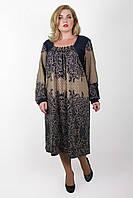Платье большого размера Кармелита, (2цв), повседневное платье большого размера, дропшиппинг
