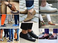 Мужской выбор- какие носки одевать с летней обувью?