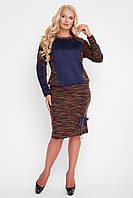 Платье большого размера Кэти замш разноцвет, батальное платье, платье для полных, дропшиппинг