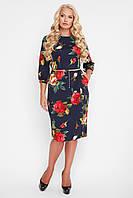 Платье большого размера Кэйт розы, батальное платье, платье для полных, дропшиппинг
