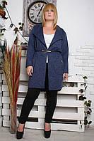 Кардиган большого размера Ангора рубчик синий, кардиган для полных женщин, одежда большого размера