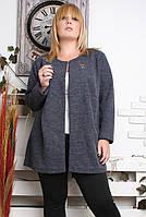 Жакет большого размера Магда синий, пиджак для полных женщин, одежда большого размера