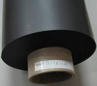 Магнитный винил 0,3мм без клеевого слоя (0,62м х 30,5м)