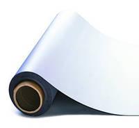 Магнитный винил 0,76мм без клеевого слоя с белым глянцевым PVC покрытием (0,62м х 30,5м)