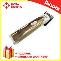 Беспроводная машинка для стрижки волос Domotec MS 2030   триммер, фото 1