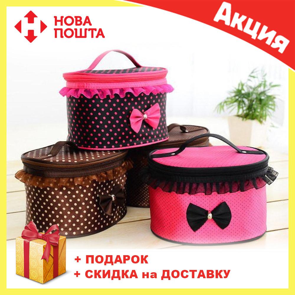 Тканевая косметичка Bow Storage Bag | красивая вместительная сумка для косметики | органайзер под косметику
