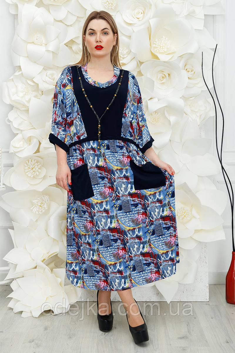 Платье Роксолана бусы