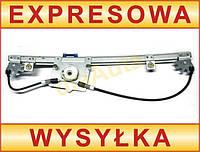 Электрические стекло подъемники задние L-P Opel Vectra C 02-05