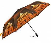 Зонт складной Mario umbrellas полуавтомат Коричнево-оранжевый (MR-145-6), фото 1