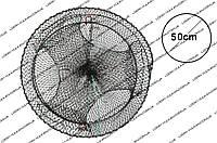 Рыбацкий круглый ятерь 20 х 50 (чёрный) (большой)