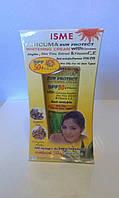 Солнцезащитный крем для лица с куркумой Isme curcuma sun cream SPF 50 PA+++