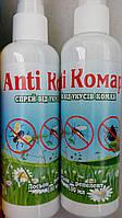 Anti Комар-лосьон репеллент.