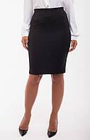 Юбка карандаш Трансформер М1, юбка деловая, юбка для офиса, офисная юбка, дропшиппинг