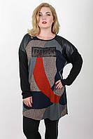 Туника большого размера Аурика, (3 цв), трикотажная туника большого размера, одежда больших размеров