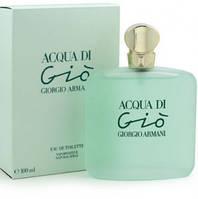 Духи на разлив «Acqua di Gio Giorgio Armani» 100 ml