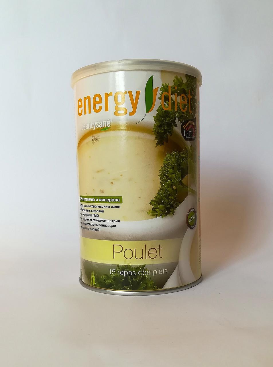Коктейль сбалансированное питание Energy Diet HD Куринный суп 450 г (1134)