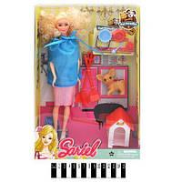 Кукла с собачкой Sariel 7728-A1 (53860)