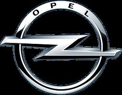 Opel Опель Вектра Кадет Омега Аскона Рекорд запчасти б/у
