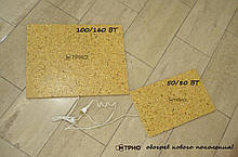 Деревянная подставка-обогреватель 160 Вт (0,62 х 0,50 м) ТМ Трио (Украина)