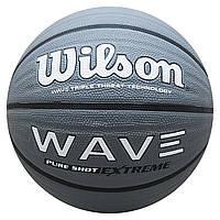 Мяч баскетбольный резиновый Wilson WAVE PURE SHOT EXTREME SS19 размер 7, цвет - серый (WTB0998XB07)