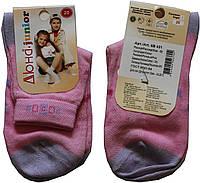 Носки для девочки, розовые с фиолетовым носком, р. 20, Дюна
