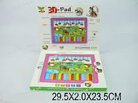 Детский ноутбук 3D
