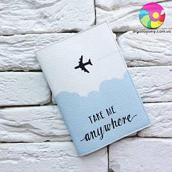 Обложка для паспорта Take me anywhere 2 (голубой)