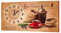 Настенные часы Декор Карпаты 24х44 Время кофе (24х44-ch37)