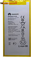 Аккумулятор Huawei HB3080G1EBW/C. Батарея Huawei HB3080G1EBW/C (4800 mAh) для M1 M2 T2. Original АКБ (новая)