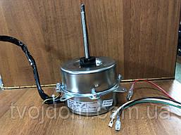 Двигатель вентилятора наружного блока для кондиционера YPY-35-6 35W(вращение по часовой стрелке)