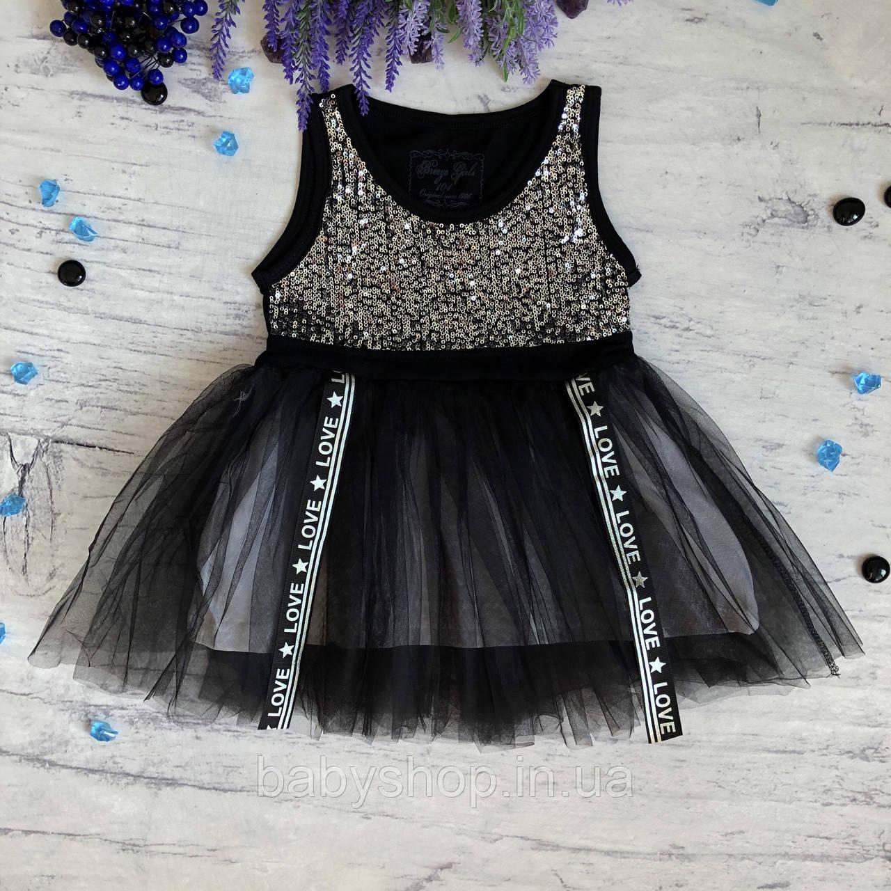 Летнее платье на девочку Breeze 130. Размеры 104 см, 110 см, 116 см, 128 см, 134 см