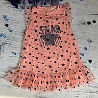 Летнее платье на девочку Breeze 132. Размеры 116 см, 128 см, 134 см, 140 см, 152 см