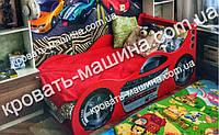 Кровать машина Турбо красная