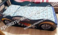 Кровать машина Футбол алюминий