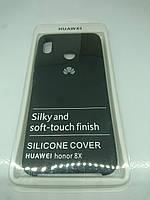Чехол Silicone Cover для Honor 8X