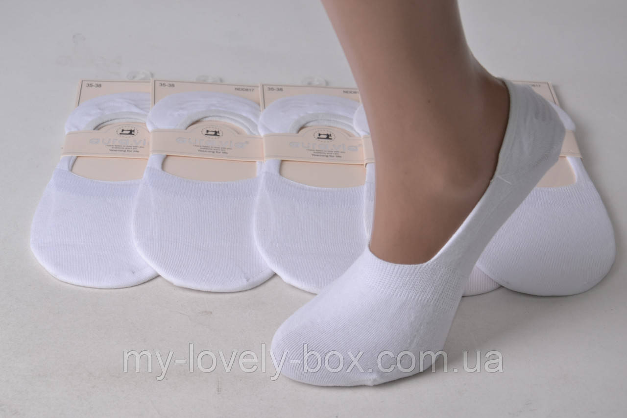 "ОПТОМ.Женские Носки-Следы ""Cotton"" (Арт. NDD817) | 30 пар"