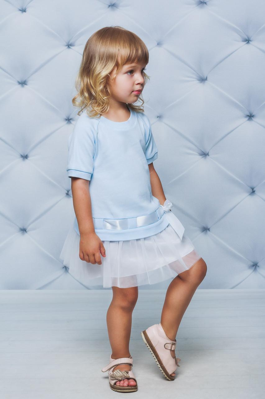 Платье детское  с фатиновой юбкой Голубая