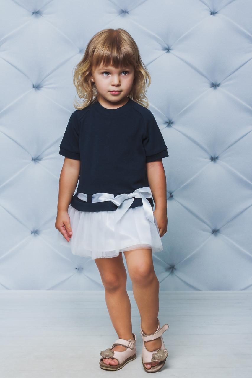 Платье детское  с фатиновой юбкой Темно-синяя