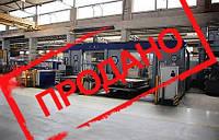 KOLB Cubimat HC Горизонтальный обрабатывающий центр