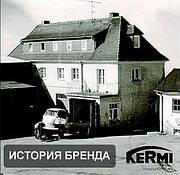 Історія бренду Kermi